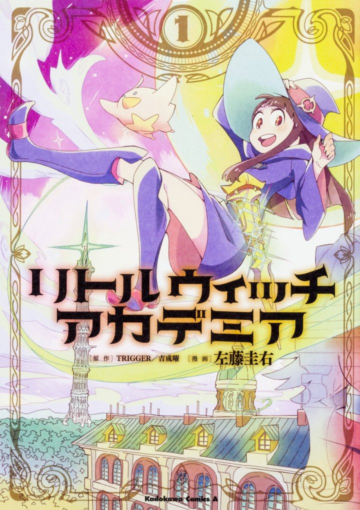 13-Little.Witch.Academia.full.2115189