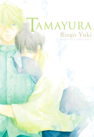 Tamayura-portada-manga