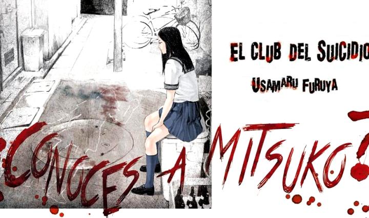 El club del suicidio Milky Way Ediciones Con C de Cultura